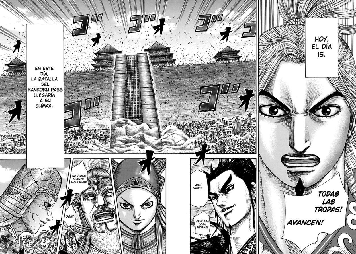 http://c5.ninemanga.com/es_manga/19/12307/391983/391983_5_745.jpg Page 5