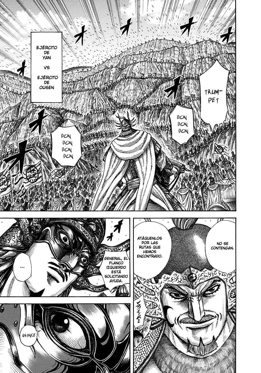 http://c5.ninemanga.com/es_manga/19/12307/391983/391983_9_395.jpg Page 9