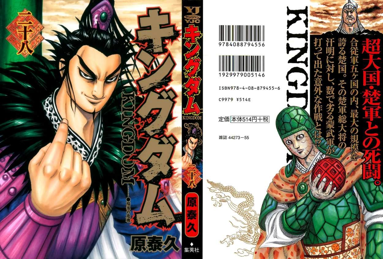 http://c5.ninemanga.com/es_manga/19/12307/391984/391984_2_889.jpg Page 2