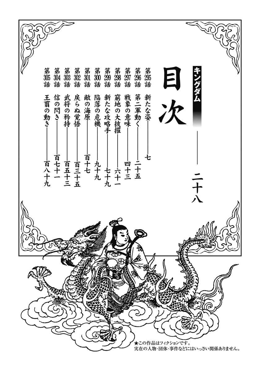 http://c5.ninemanga.com/es_manga/19/12307/391984/391984_4_507.jpg Page 4