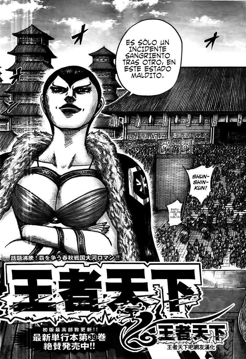 http://c5.ninemanga.com/es_manga/19/12307/393093/399fb867d690d0bb82fae38942bc29ae.jpg Page 3