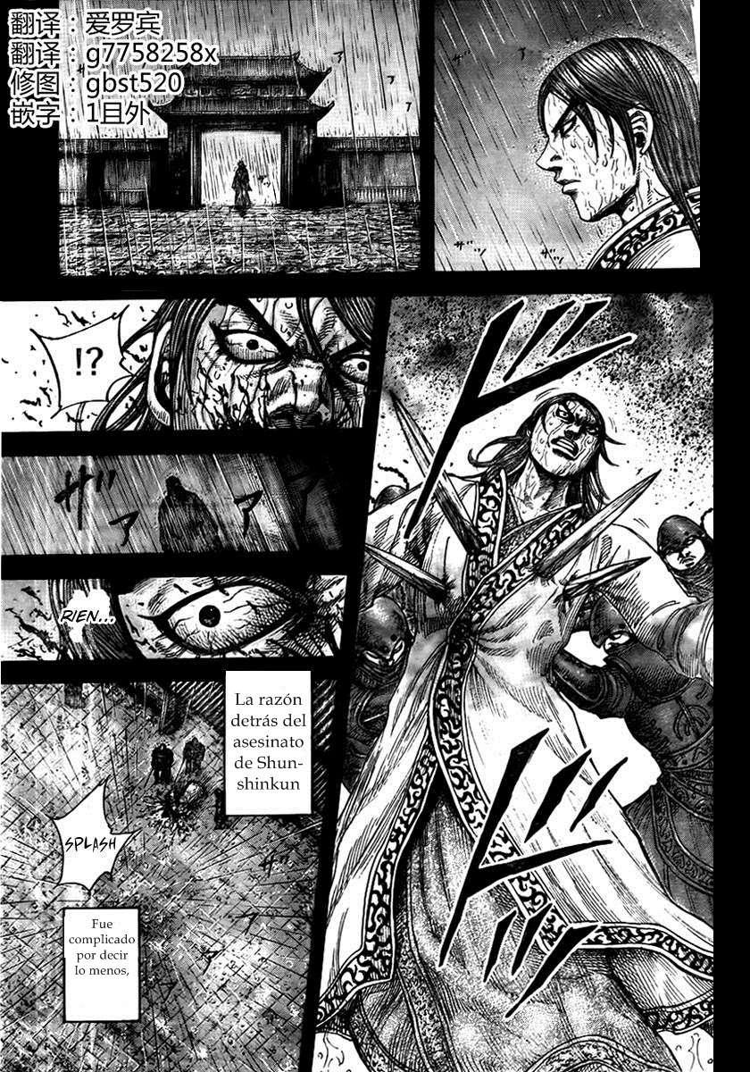 http://c5.ninemanga.com/es_manga/19/12307/393093/ab226bf7dc4eccb159825803a6726f3a.jpg Page 5