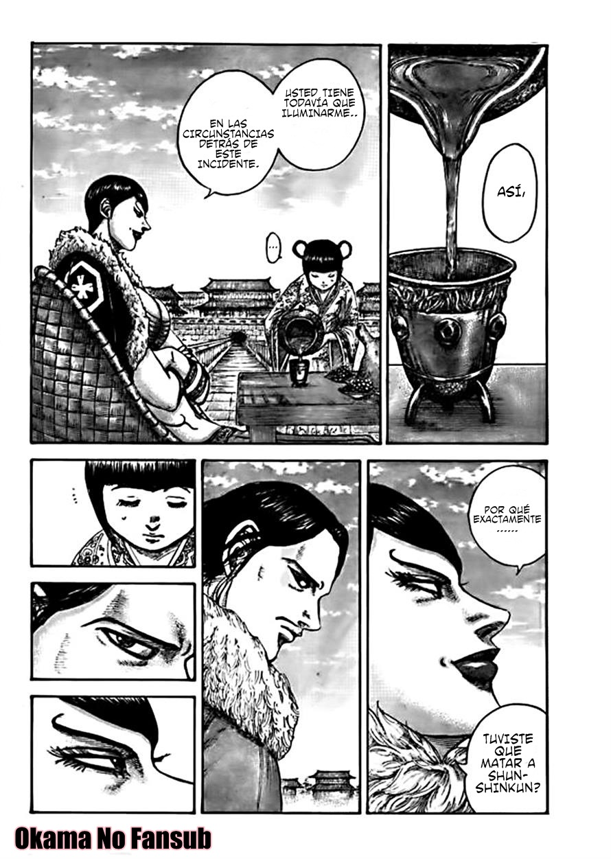 http://c5.ninemanga.com/es_manga/19/12307/393957/ce3c24ae09050bf9a783d8f6b7af9abc.jpg Page 2