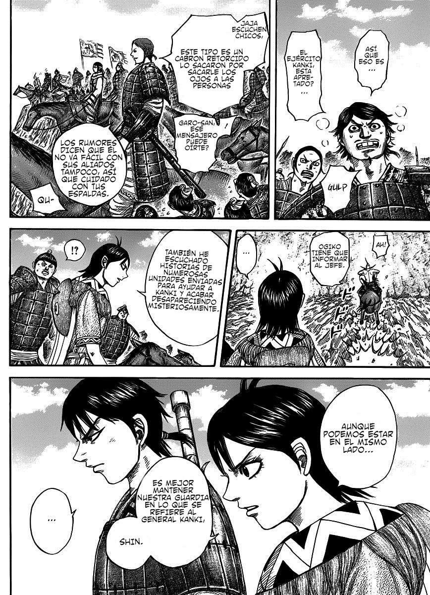 http://c5.ninemanga.com/es_manga/19/12307/415079/8a6d006fe664d5dc50f789d1713d12e1.jpg Page 3