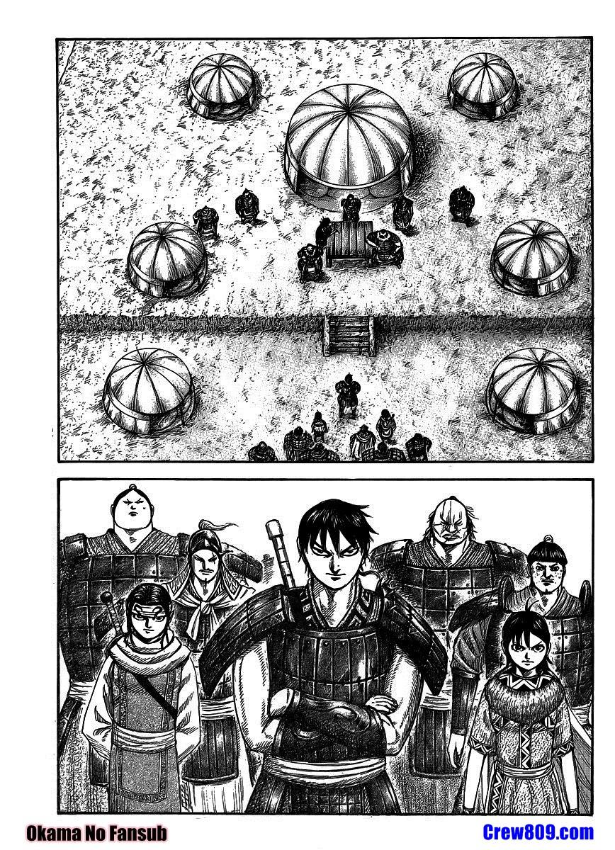 http://c5.ninemanga.com/es_manga/19/12307/415079/cd2641acda3609cf9eeb2ca8b8fd50a7.jpg Page 6