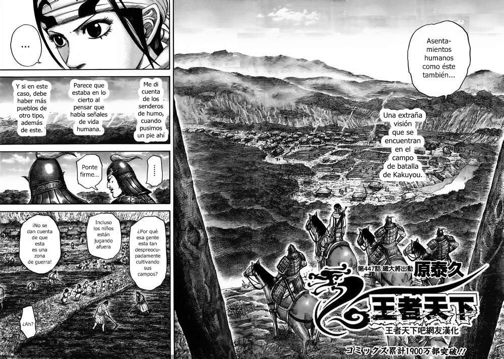 http://c5.ninemanga.com/es_manga/19/12307/418211/e2e322ec94862e9e45b4fc2951fed25d.jpg Page 3