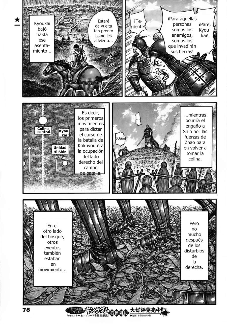 http://c5.ninemanga.com/es_manga/19/12307/418211/e3998932e2e851de8a24b733628c29de.jpg Page 5