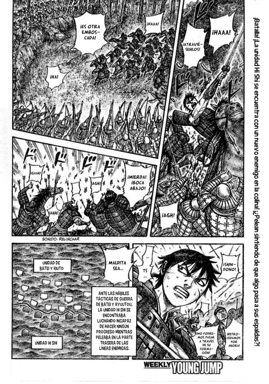 http://c5.ninemanga.com/es_manga/19/12307/419681/c22f802f4e2192468fbc9485e31d062f.jpg Page 3