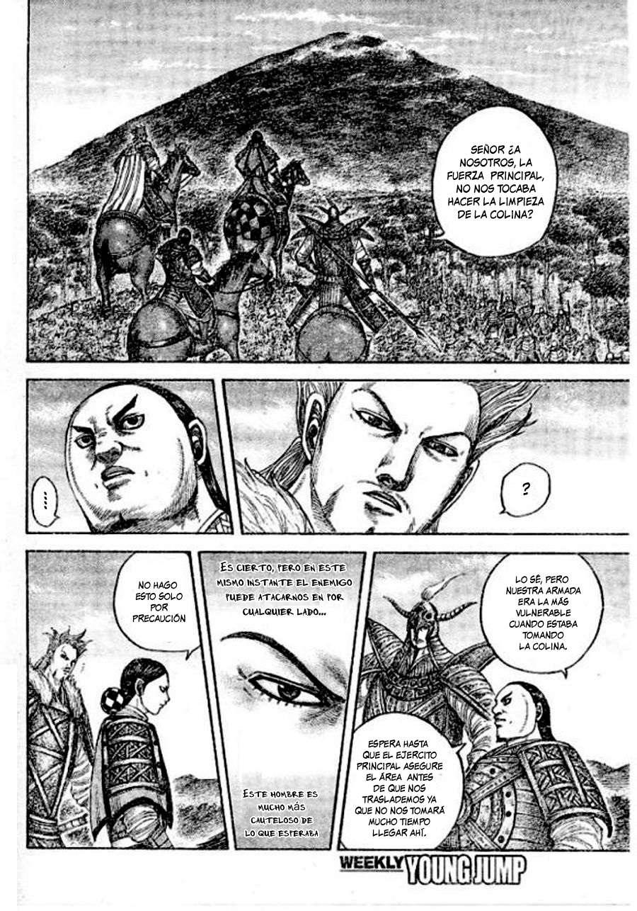 http://c5.ninemanga.com/es_manga/19/12307/419681/c3433e1b5e6679dee756200209490677.jpg Page 5