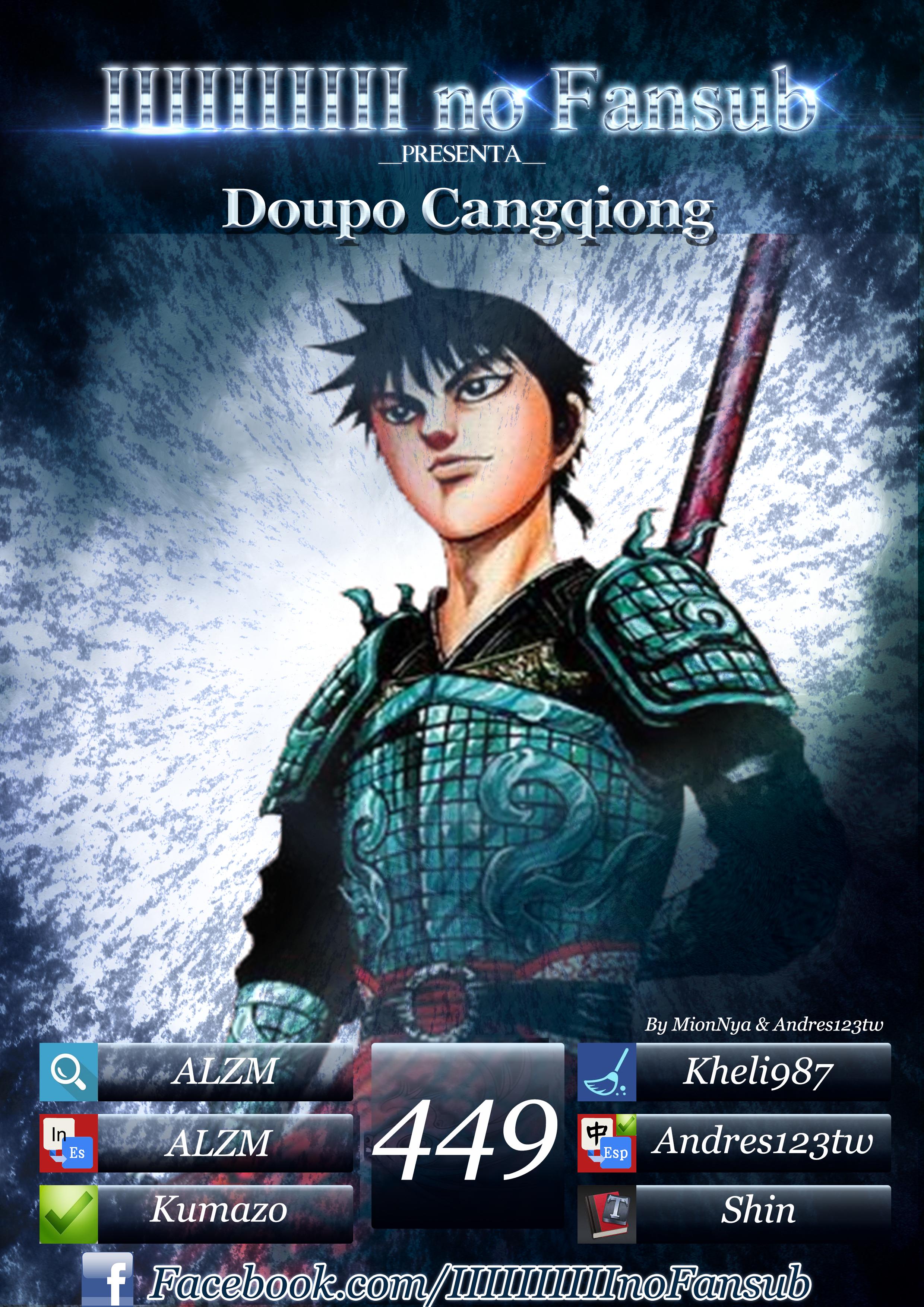 http://c5.ninemanga.com/es_manga/19/12307/420277/21b6b8d60c4524c0aeb0afb5a507a8c1.jpg Page 1