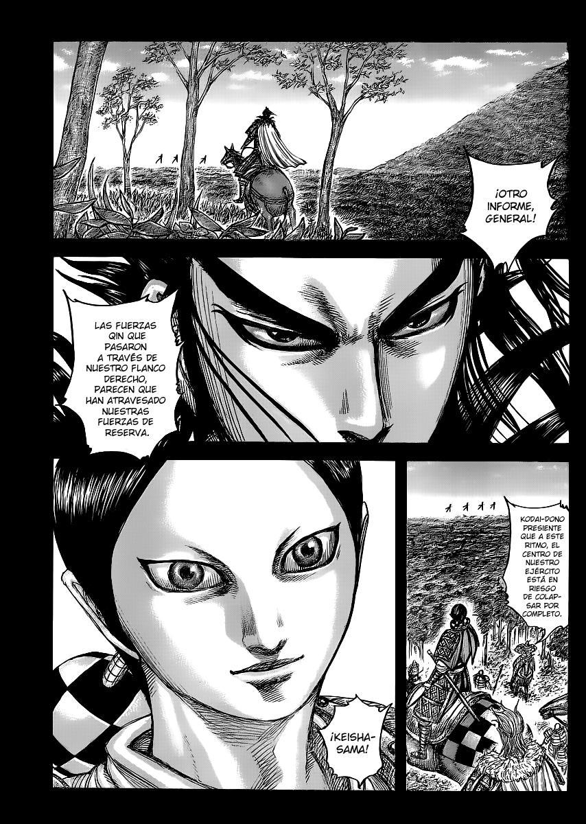 http://c5.ninemanga.com/es_manga/19/12307/420277/43fca2ba1767b870e183646de3ed607c.jpg Page 3
