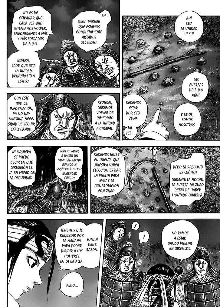 http://c5.ninemanga.com/es_manga/19/12307/429443/b56a4eea3b495db226888f2f89e7678f.jpg Page 7