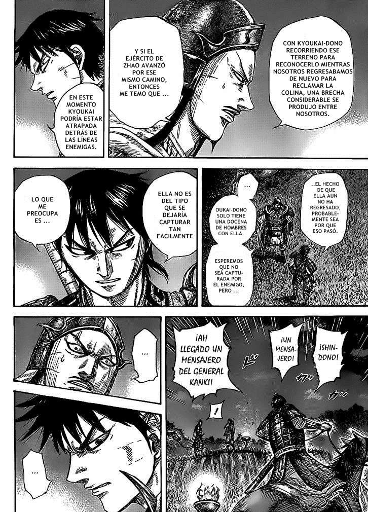 http://c5.ninemanga.com/es_manga/19/12307/429443/e896db75d35788e14104e4eb490e725b.jpg Page 5