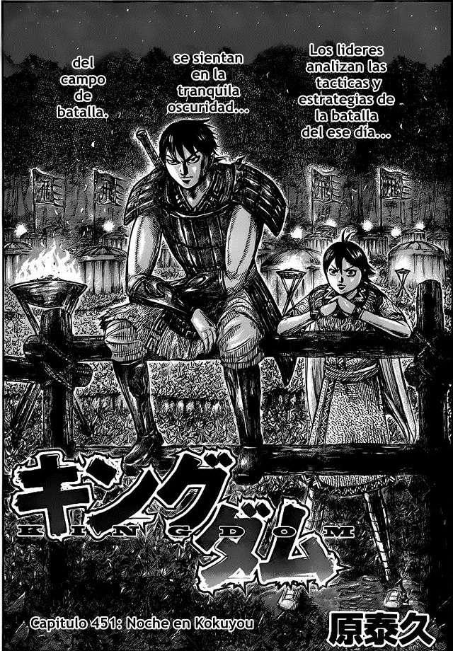 http://c5.ninemanga.com/es_manga/19/12307/429443/f7d7a8410cdb8c339a83a959bd0bf96e.jpg Page 2