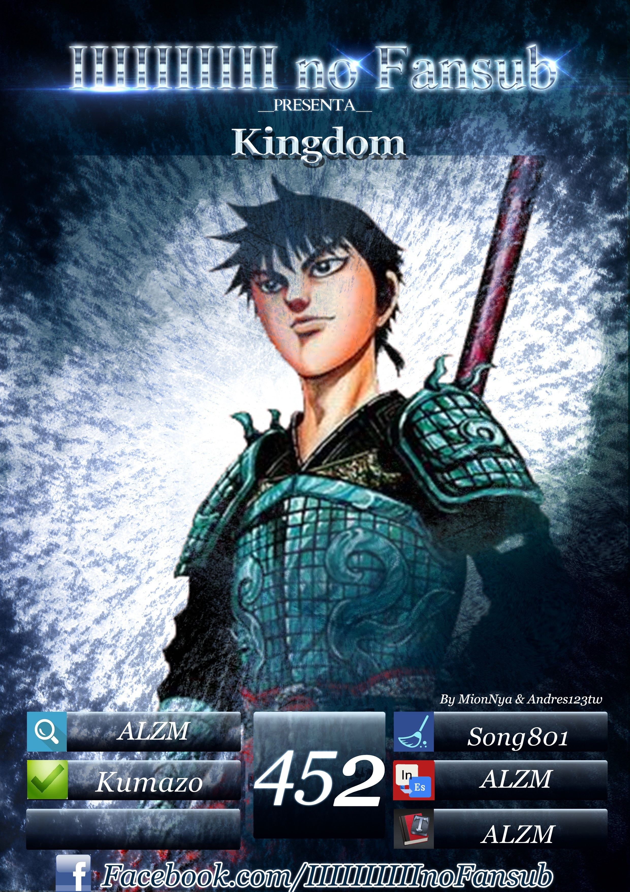 http://c5.ninemanga.com/es_manga/19/12307/429520/5f3c24304aafba0152abbc39fe39aebe.jpg Page 1