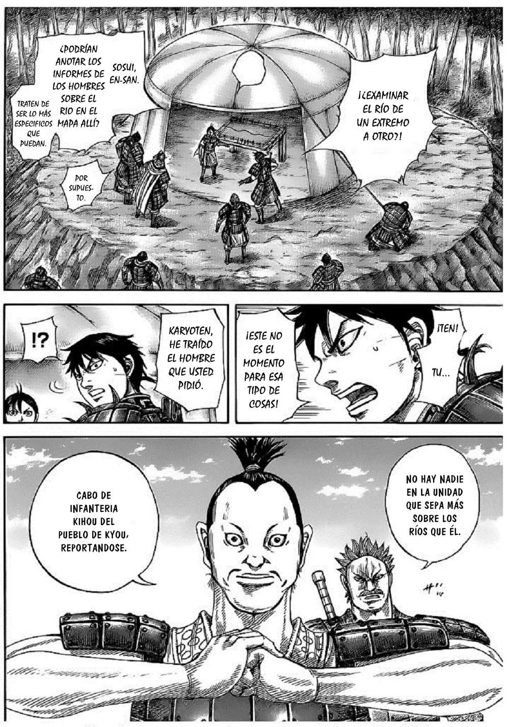 http://c5.ninemanga.com/es_manga/19/12307/431197/1bd28104c466d9f78b0b025a6469e56f.jpg Page 5