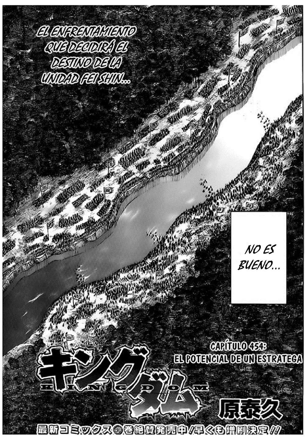 http://c5.ninemanga.com/es_manga/19/12307/431197/535b8a7c260ccef00aa9ac0ecde6067f.jpg Page 4