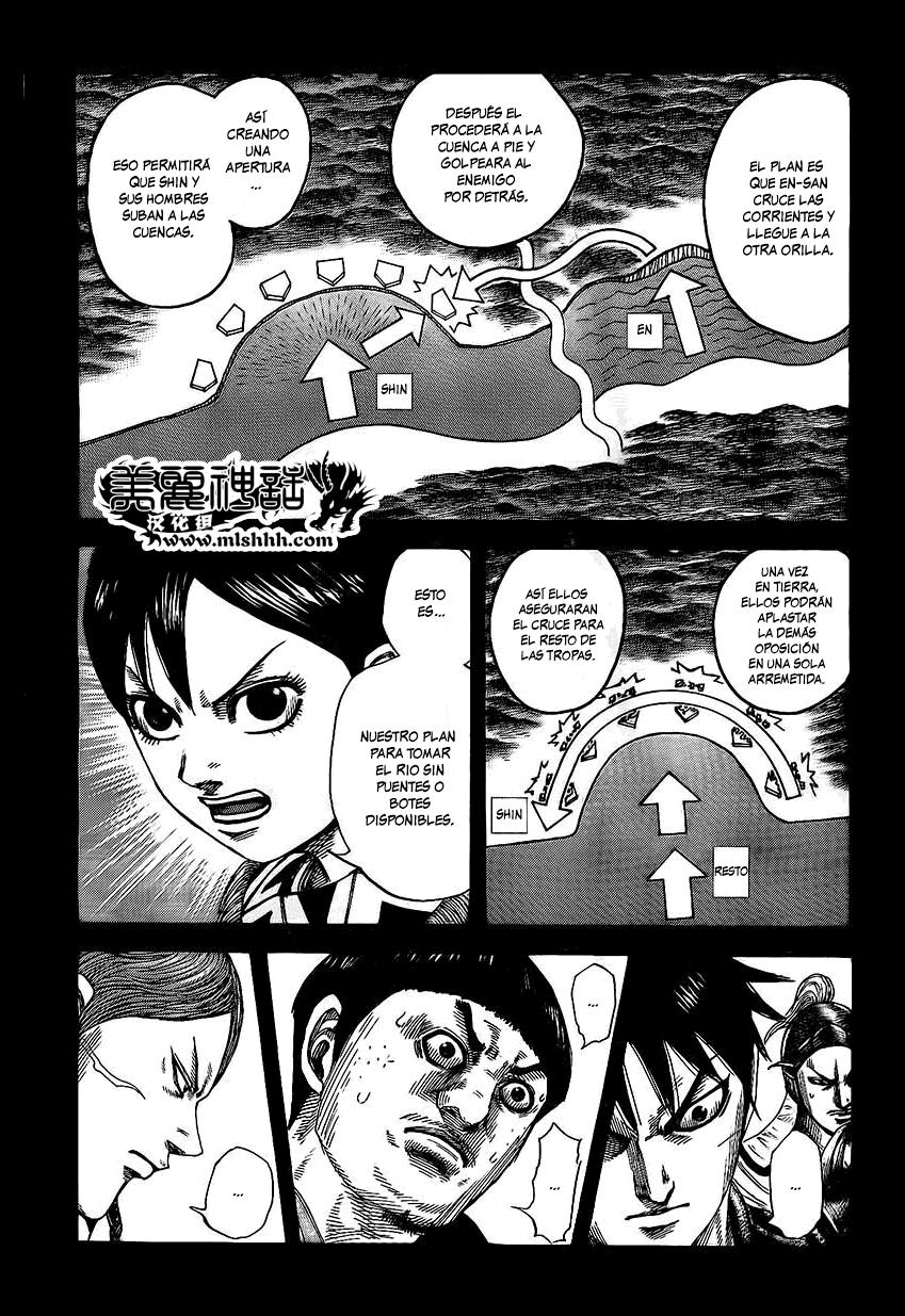 http://c5.ninemanga.com/es_manga/19/12307/433389/6dc4a31db60d3da6b1d477315619952e.jpg Page 2