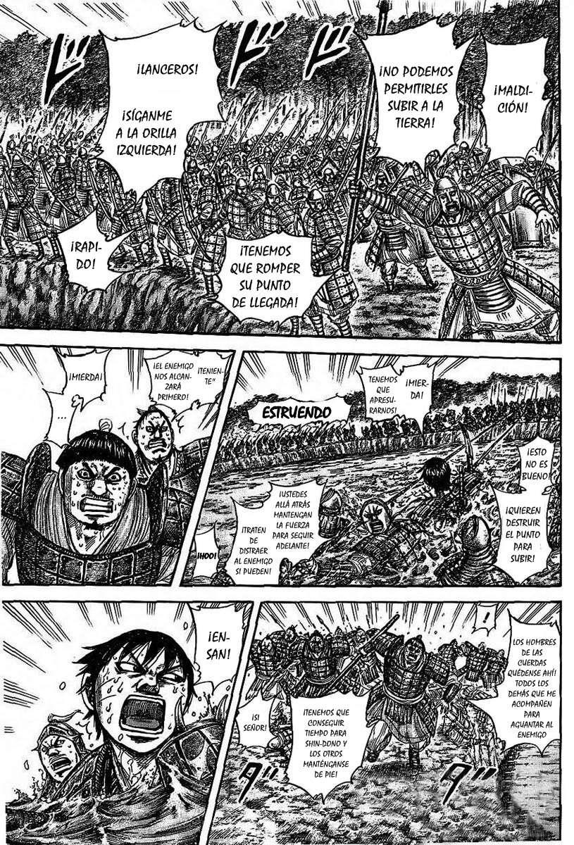 http://c5.ninemanga.com/es_manga/19/12307/434531/8a3d71a48f3b8f06334dd9aeecba127b.jpg Page 6