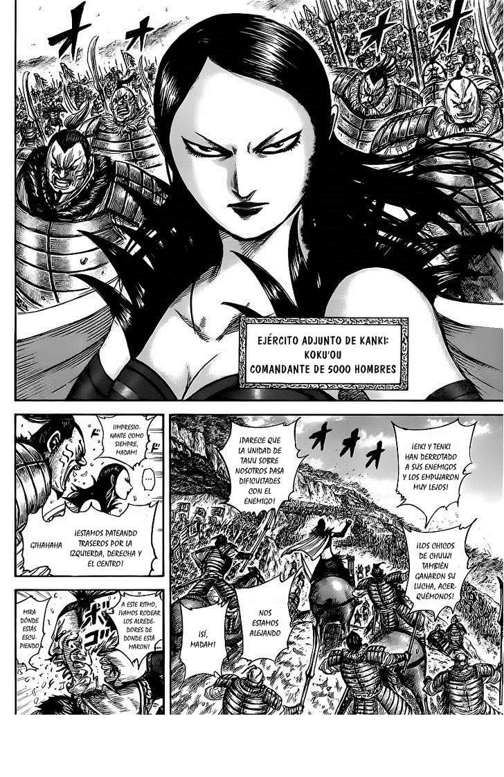 http://c5.ninemanga.com/es_manga/19/12307/437327/907d81d7e98e54c2933feb041bbce402.jpg Page 9