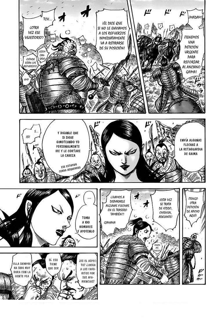 http://c5.ninemanga.com/es_manga/19/12307/437327/c603f9a73974cd04500b265609abdd6f.jpg Page 10
