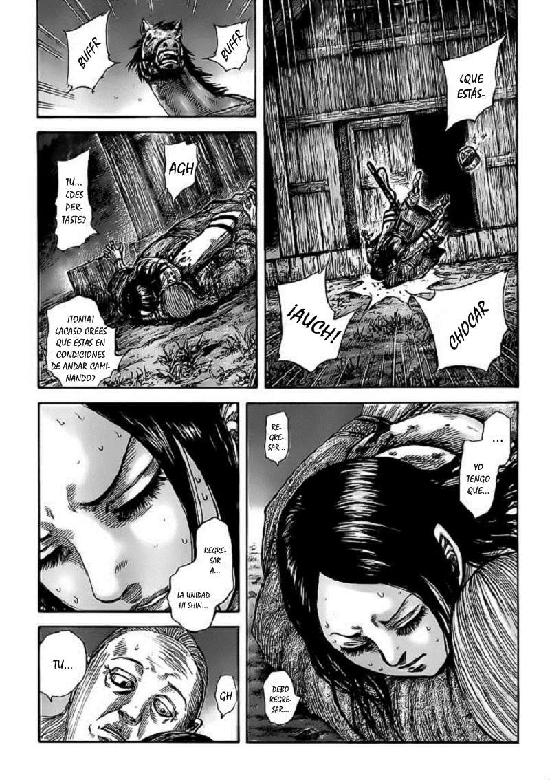 http://c5.ninemanga.com/es_manga/19/12307/439348/022434d658a5327ef2a0425b14160db0.jpg Page 7