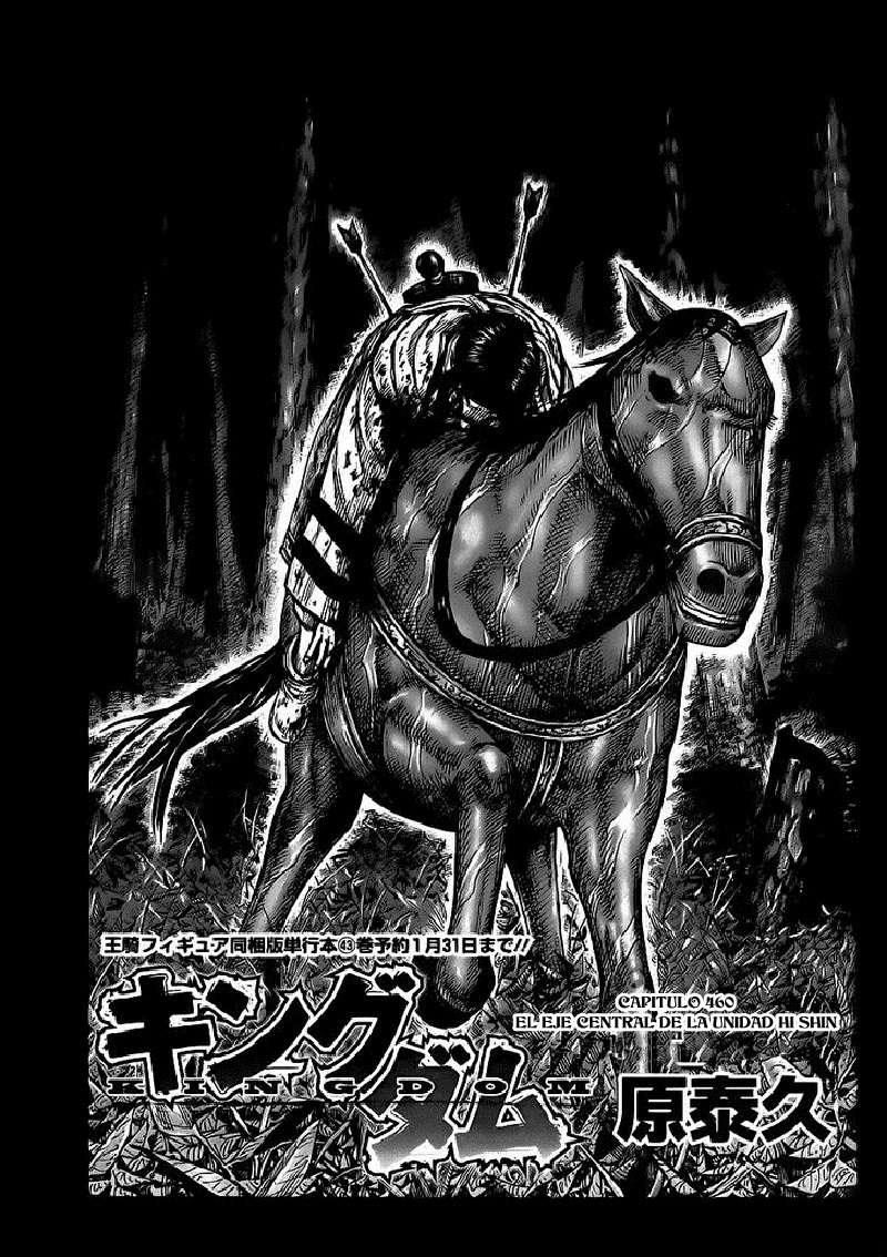 http://c5.ninemanga.com/es_manga/19/12307/439348/7f27d1bf305b28410986fefe0943b77a.jpg Page 3