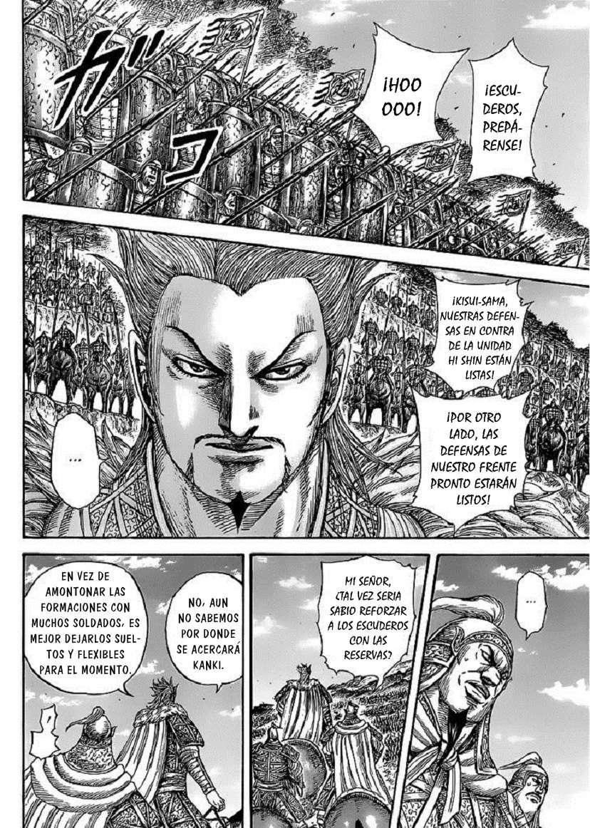 http://c5.ninemanga.com/es_manga/19/12307/441694/5a52499520e1a57cf6daa1dd645fc85c.jpg Page 10