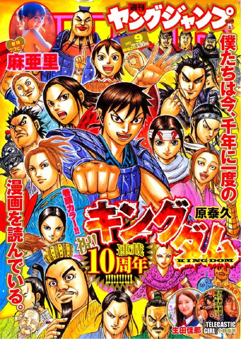 http://c5.ninemanga.com/es_manga/19/12307/441694/ae5e3ce40e0404a45ecacaaf05e5f735.jpg Page 3
