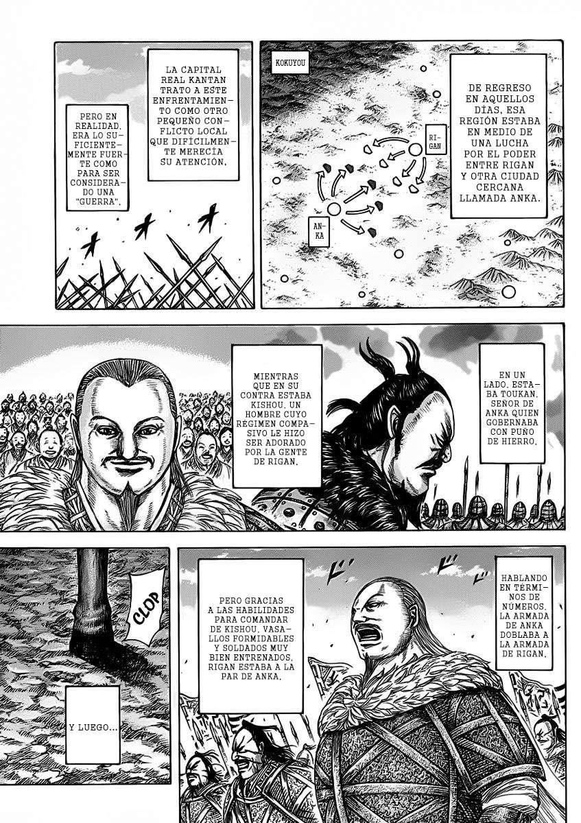 http://c5.ninemanga.com/es_manga/19/12307/446935/6f9ac0bcf8a6b1ae9e64d3df6f56d8e2.jpg Page 5