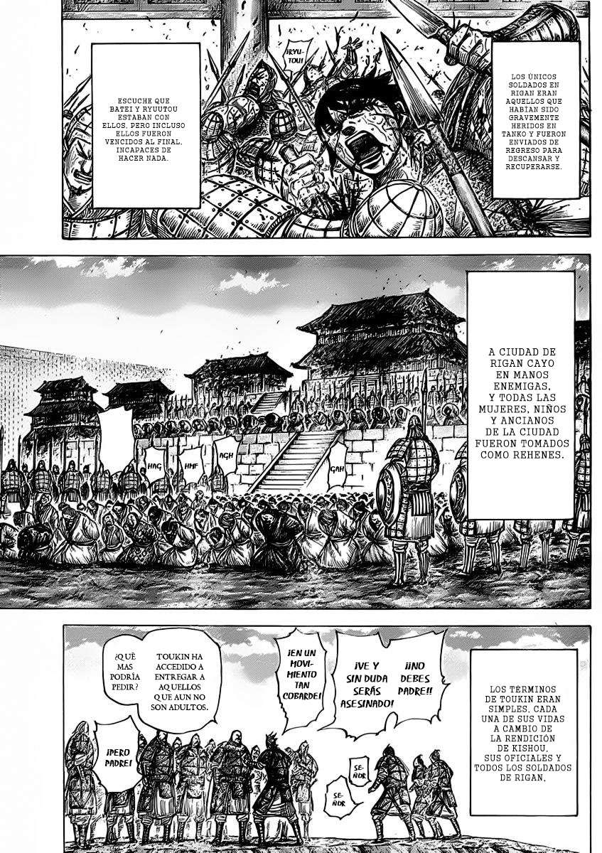 http://c5.ninemanga.com/es_manga/19/12307/446935/7530b57b32d340ff1a860bc4188ce671.jpg Page 11