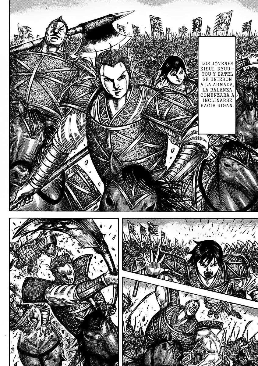 http://c5.ninemanga.com/es_manga/19/12307/446935/756d26adf3a85cf77cef09fa0c5abcc5.jpg Page 6