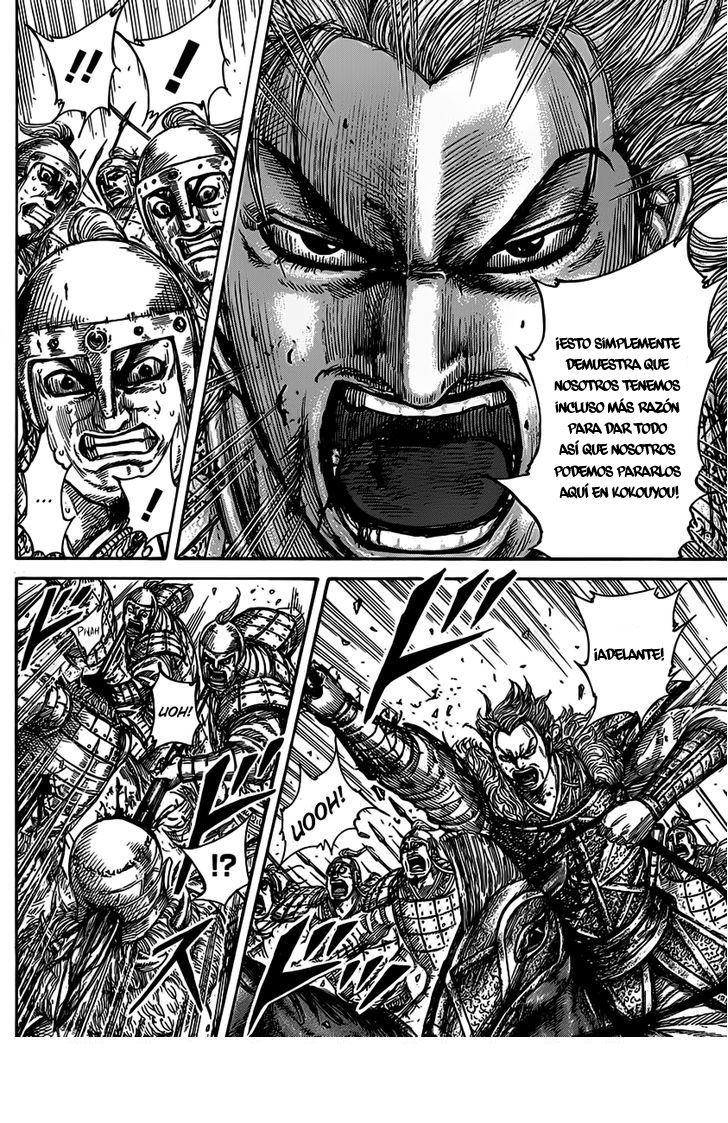 https://c5.ninemanga.com/es_manga/19/12307/452828/3ccf7369263cf8386a7c021d76e2e3d2.jpg Page 15