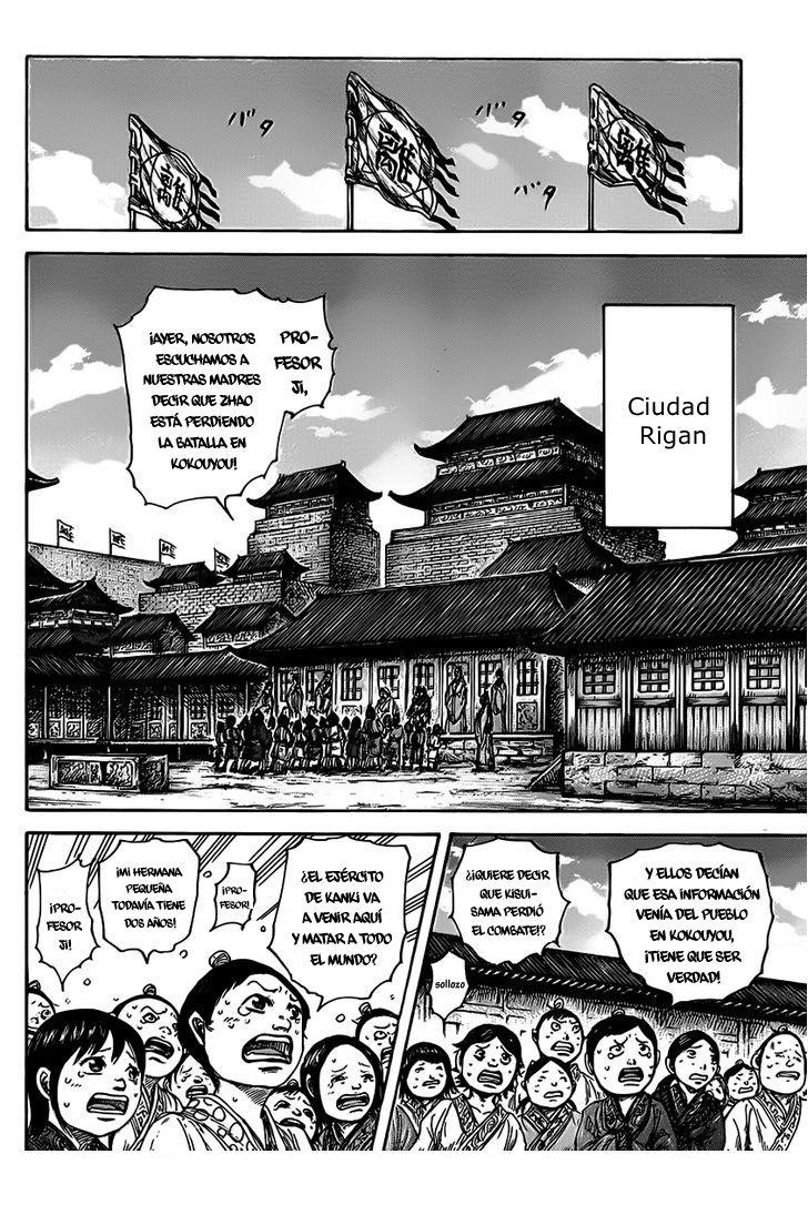 http://c5.ninemanga.com/es_manga/19/12307/452828/b025cd6cde5038544af3b6bea29a7a5e.jpg Page 7