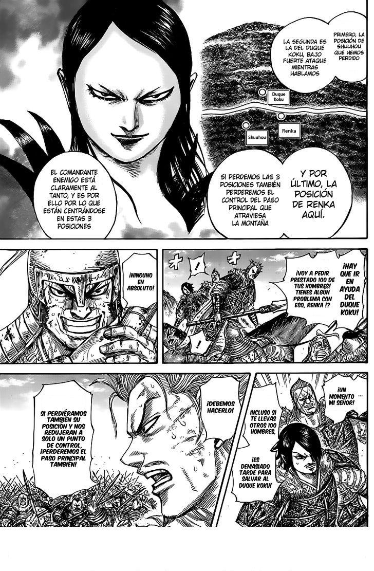 http://c5.ninemanga.com/es_manga/19/12307/458593/b582ae3b7d27e40aa2b604c52d6c5613.jpg Page 6