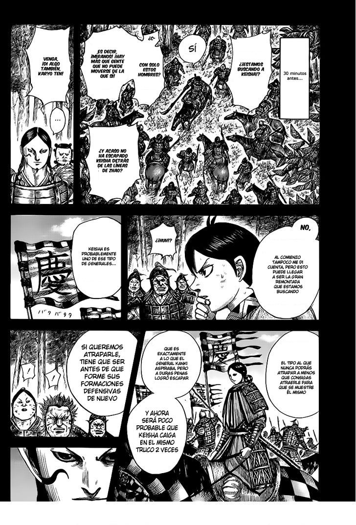 http://c5.ninemanga.com/es_manga/19/12307/458593/b7f1f29db7c23648f2bb8d6a8ee0469b.jpg Page 9