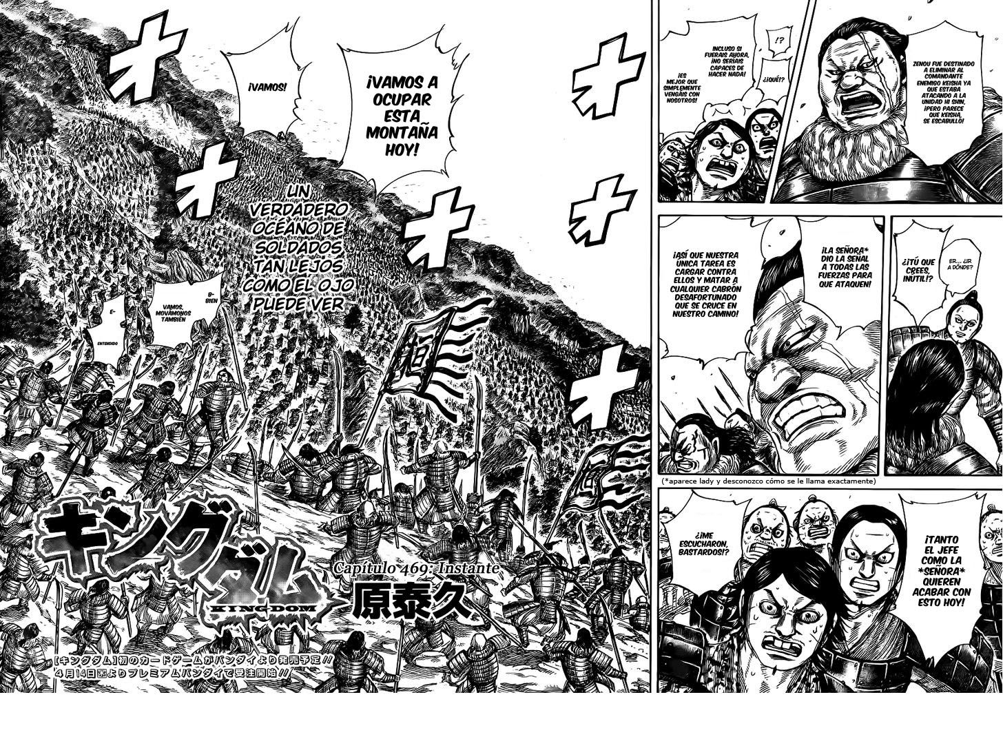 http://c5.ninemanga.com/es_manga/19/12307/458593/f037f3c3ae59cd2f7d5e4f1afef1e95e.jpg Page 4