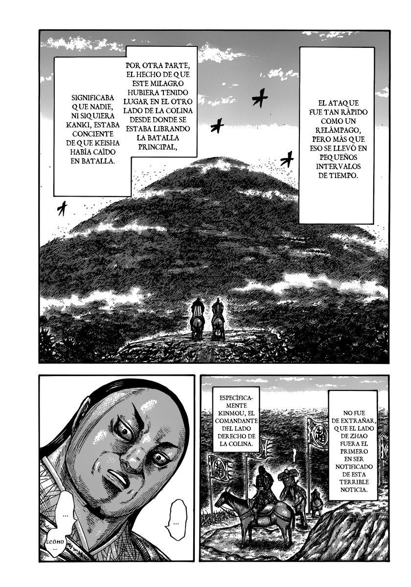 http://c5.ninemanga.com/es_manga/19/12307/464631/7a15f2c706072346e7638d0ed6de09eb.jpg Page 17
