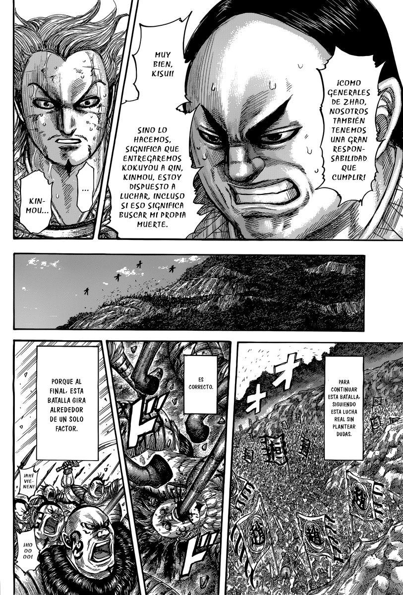http://c5.ninemanga.com/es_manga/19/12307/465871/5acdda4ff86b14a3ed12a8df8bf1e46e.jpg Page 10