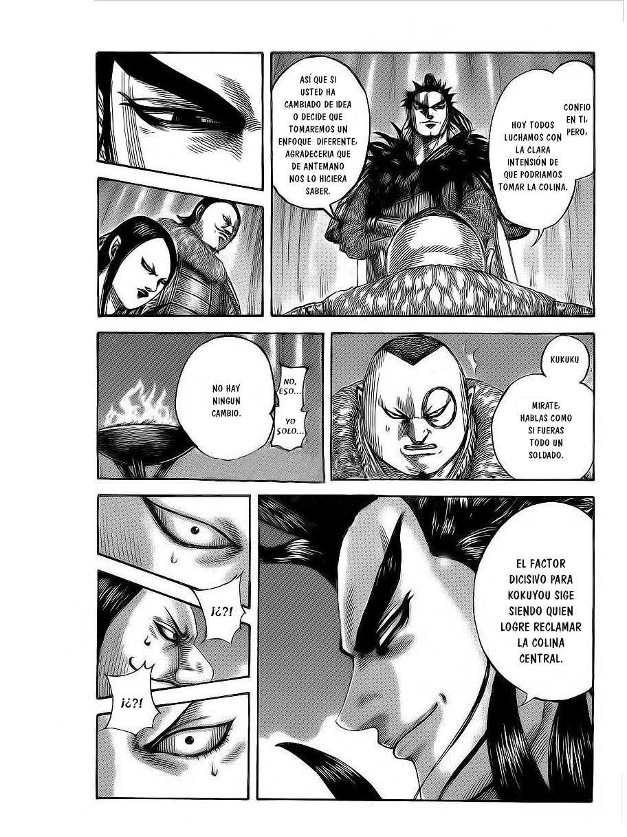 http://c5.ninemanga.com/es_manga/19/12307/467180/af4c72d6737bd988cd41a4bca68e7d8e.jpg Page 7