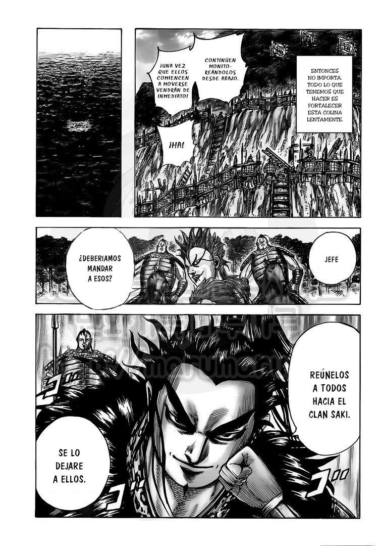 http://c5.ninemanga.com/es_manga/19/12307/467748/0569715221d9e6147085bca7324be293.jpg Page 7
