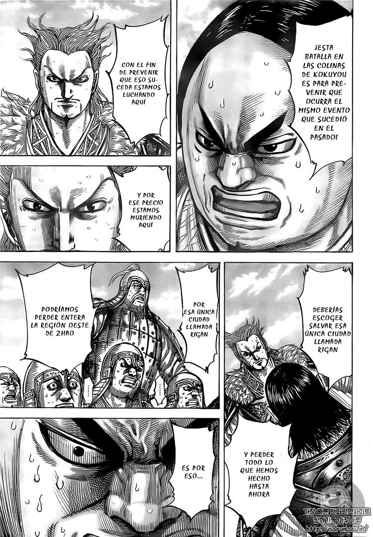 http://c5.ninemanga.com/es_manga/19/12307/484445/4deb952153ce3744d3c724aed6c09830.jpg Page 11