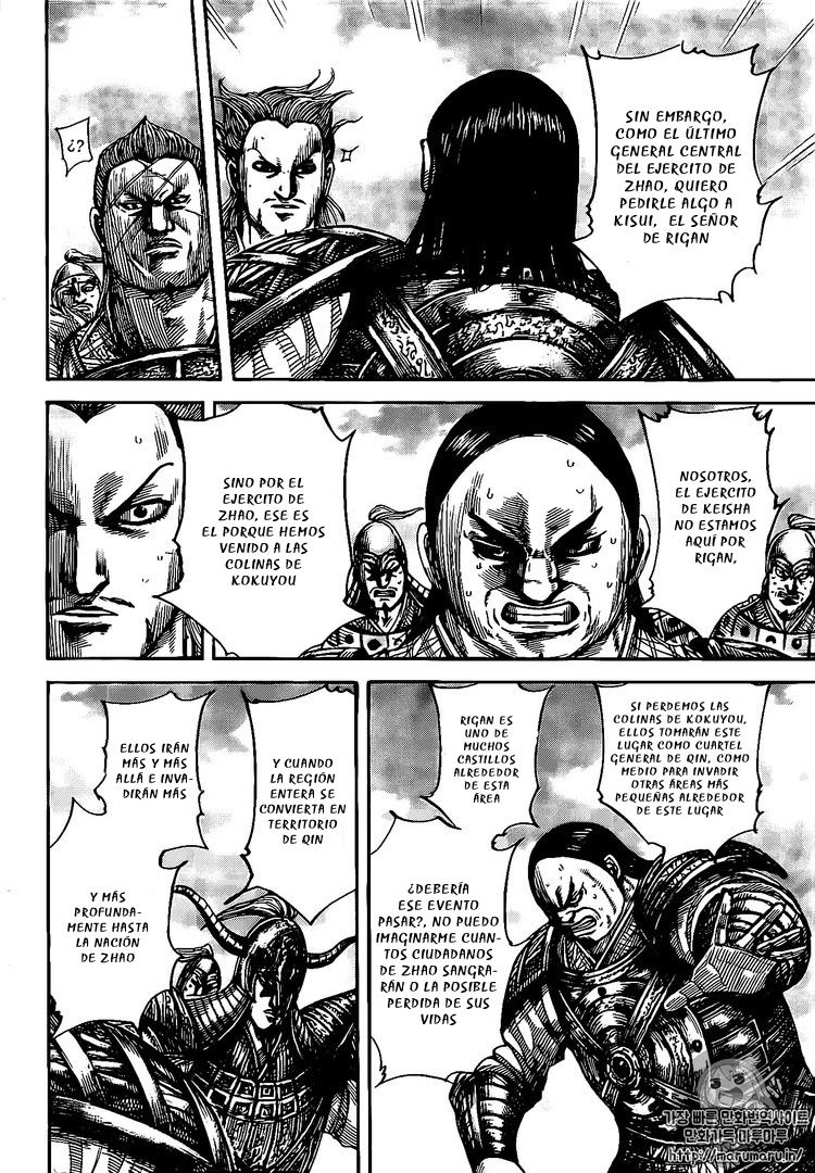 http://c5.ninemanga.com/es_manga/19/12307/484445/890c65c45ed05515c2fb733fbe7815bd.jpg Page 10