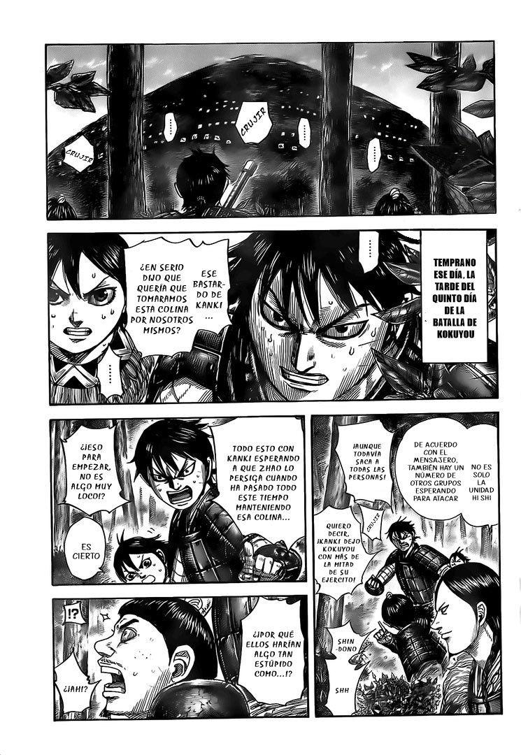 http://c5.ninemanga.com/es_manga/19/12307/486014/ae405598e98e428606fbbc087e187d87.jpg Page 3