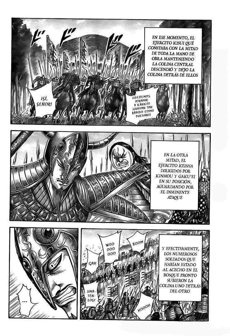 http://c5.ninemanga.com/es_manga/19/12307/486014/e79acf85134877fde07685408a1a4d63.jpg Page 5