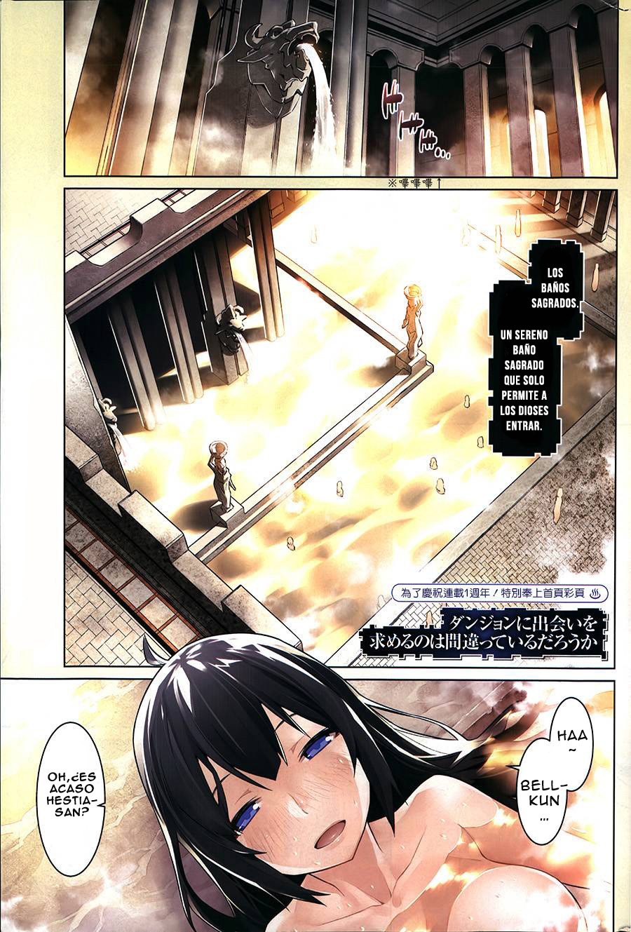 http://c5.ninemanga.com/es_manga/19/14355/356257/eefc7bfe8fd6e2c8c01aa6ca7b1aab1a.jpg Page 3