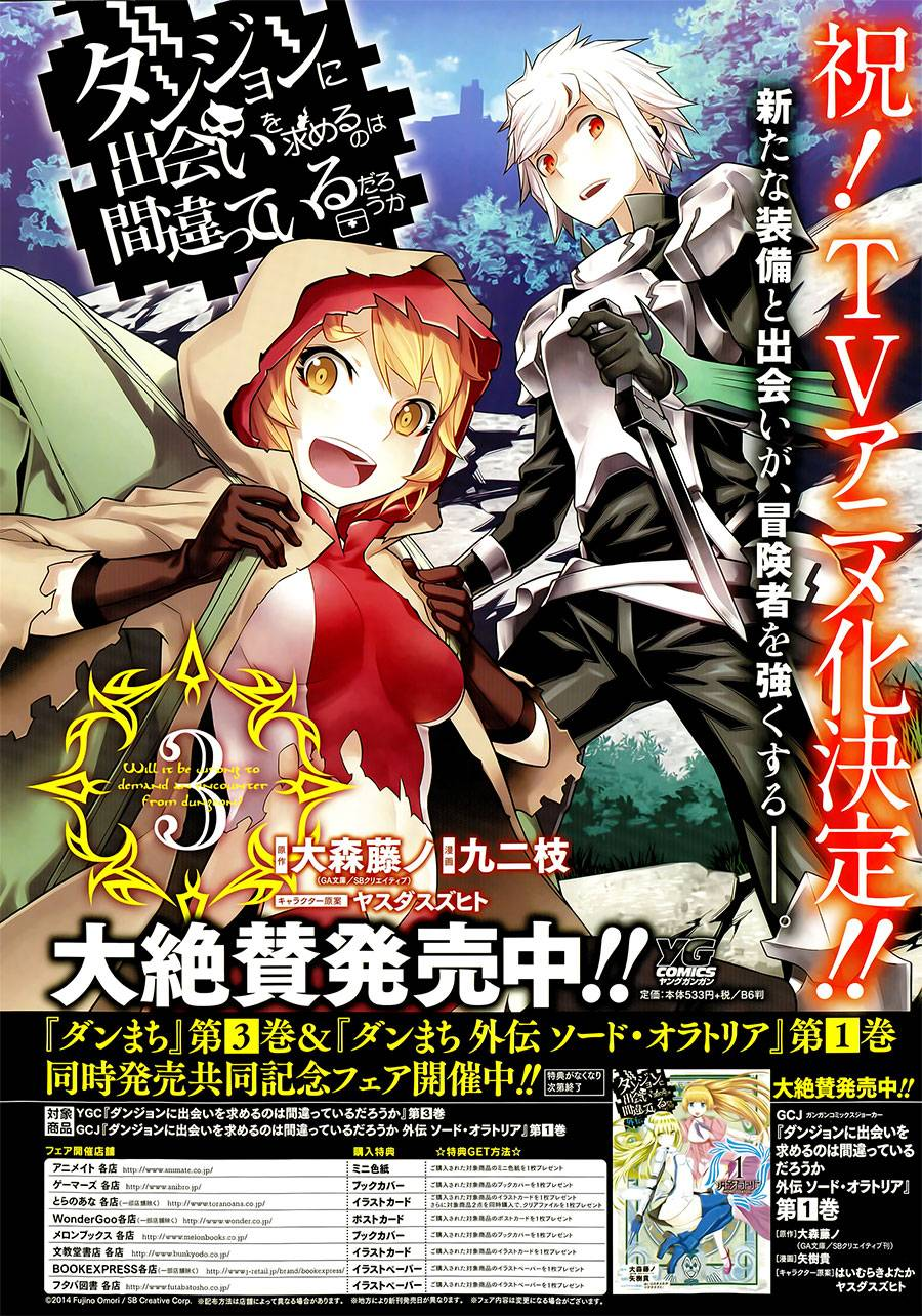 http://c5.ninemanga.com/es_manga/19/14355/363861/b58f7d184743106a8a66028b7a28937c.jpg Page 5
