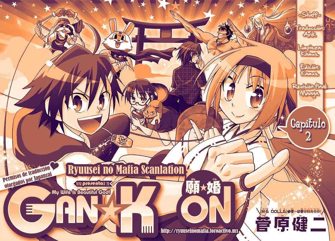 http://c5.ninemanga.com/es_manga/19/14419/356689/84f43e5786a2cd6f508f9cf39b11f404.jpg Page 1