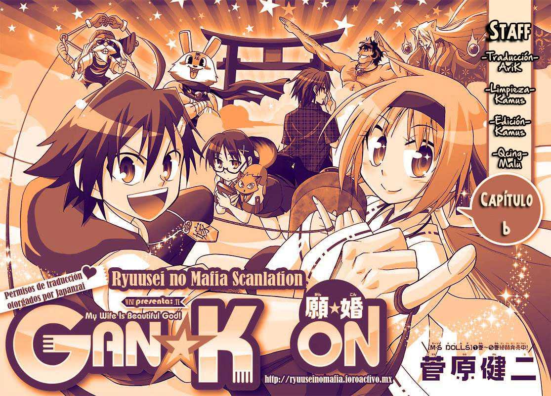 http://c5.ninemanga.com/es_manga/19/14419/356693/7481bf1c256a66dac3bf1f5721056ca6.jpg Page 1