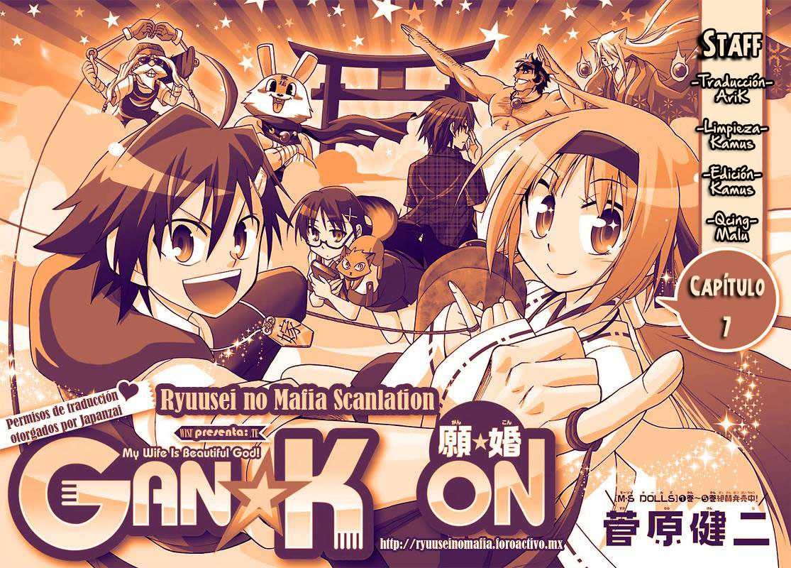 http://c5.ninemanga.com/es_manga/19/14419/356694/4d33696e6c41cca92b4cda58b63fc5f8.jpg Page 1